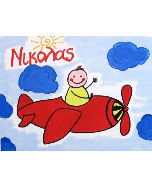 Παιδικό χειροποίητο κάδρο,αεροπλάνο