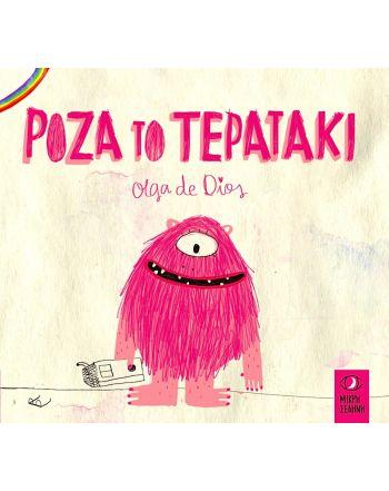 Ρόζα το Τερατάκι, Olga de Dios