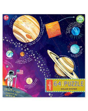 Παιδικό Puzzle 64 κομ, Solar System