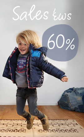 Sales έως 60%